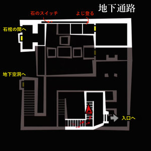 地下通路.jpg