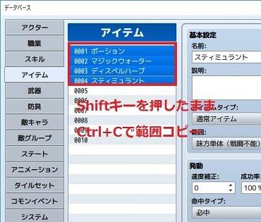 copy5.jpg
