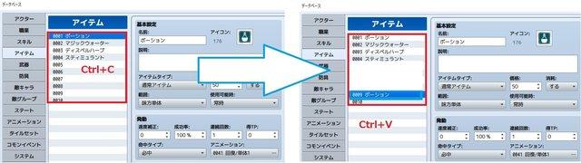 copy4.jpg