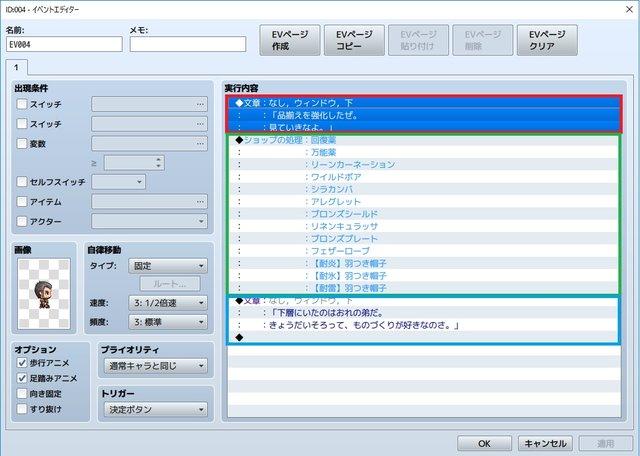 copy6.jpg