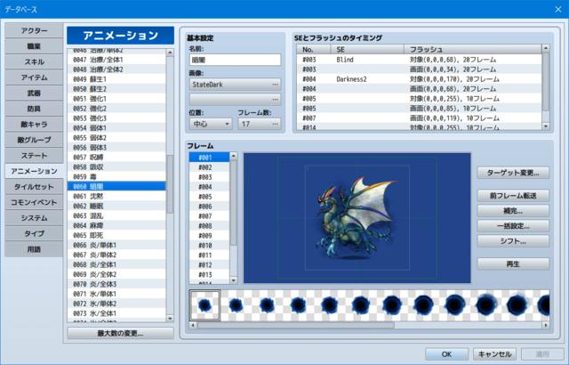 0001_01_暗闇.png