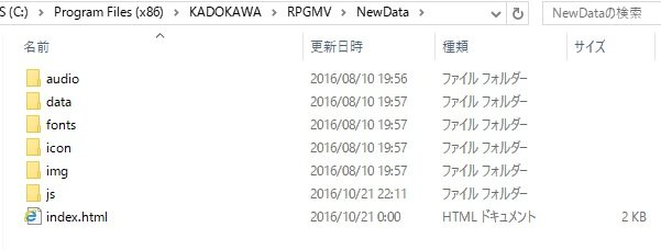 20161030-64.jpg