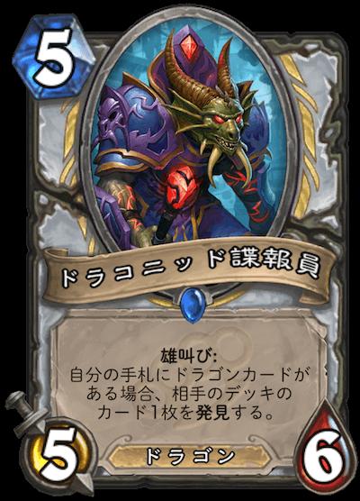 https://cdn.wiki.denfaminicogamer.jp/files/attachment/000/202/483/full_upload.png