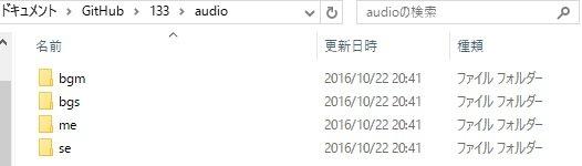 20161110_7.jpg
