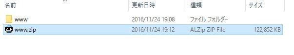 20161124_6