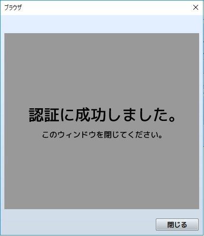 20161125_5