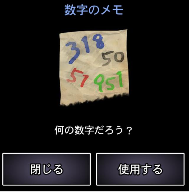 数字メモ1.png