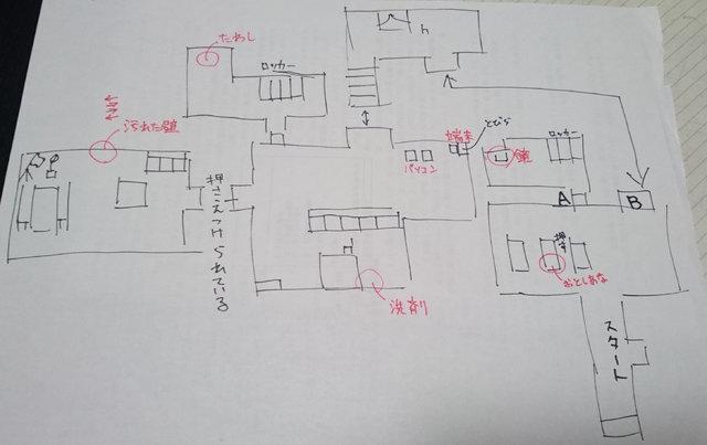 マップ2.jpg