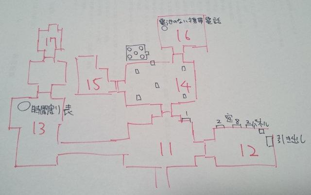 マップ6.jpg