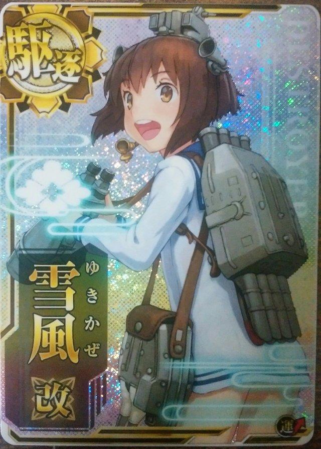 【艦これAC】雪風改ホロ