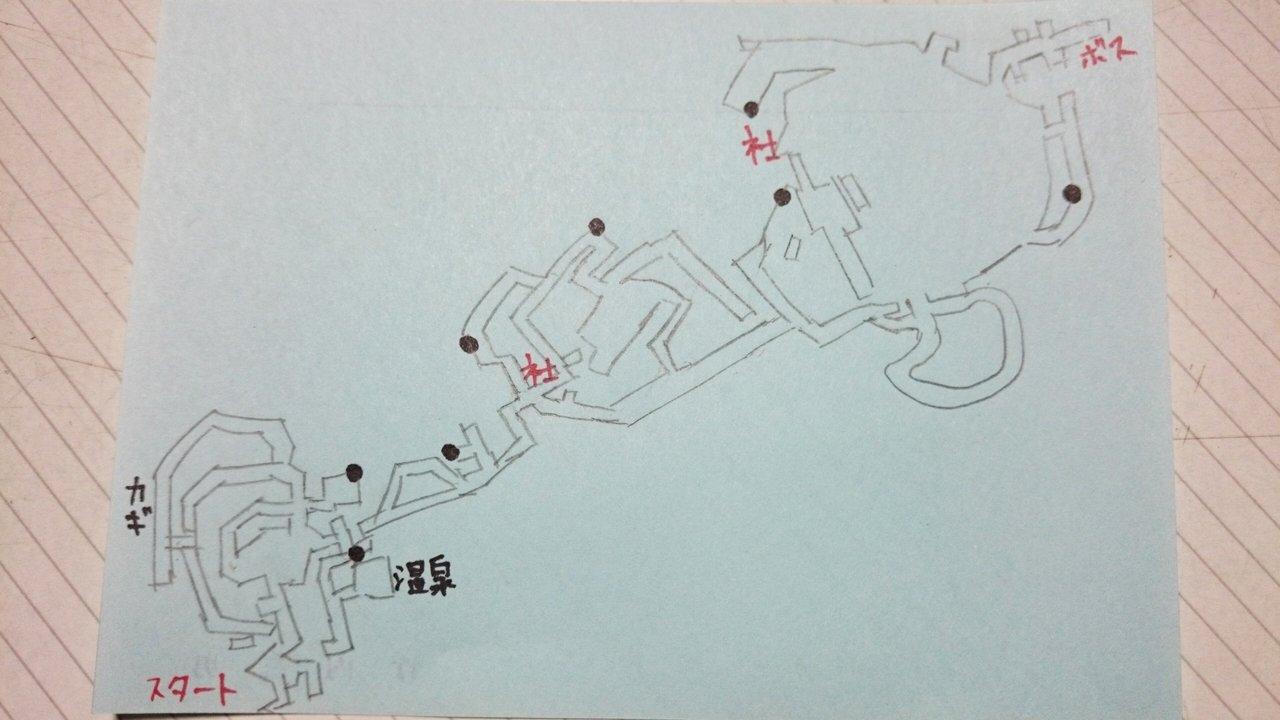 2 木霊 場所 仁王