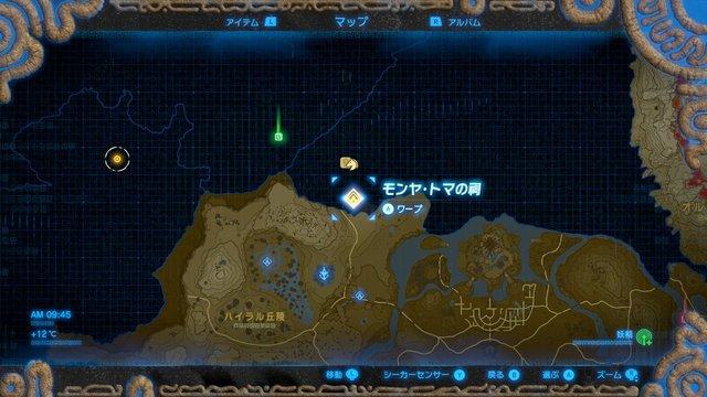 モンヤトマ場所.jpg