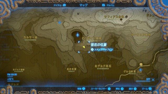 ササカイの祠場所.jpg