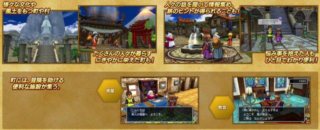 町3DS.jpg