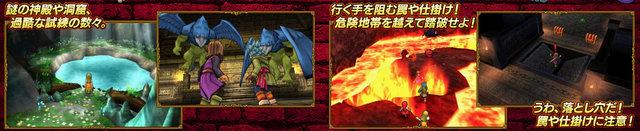 ダンジョン3DS.jpg
