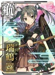 108_zuikaku-kai.jpg