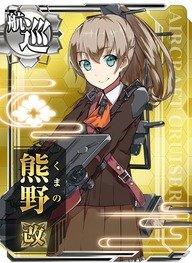 130_kumano-kai