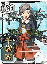 095_chitose-kai
