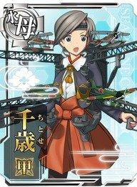 099_chitose-ko