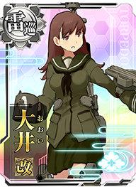 097_oi-kai.jpg