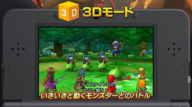 3Dモード.jpg