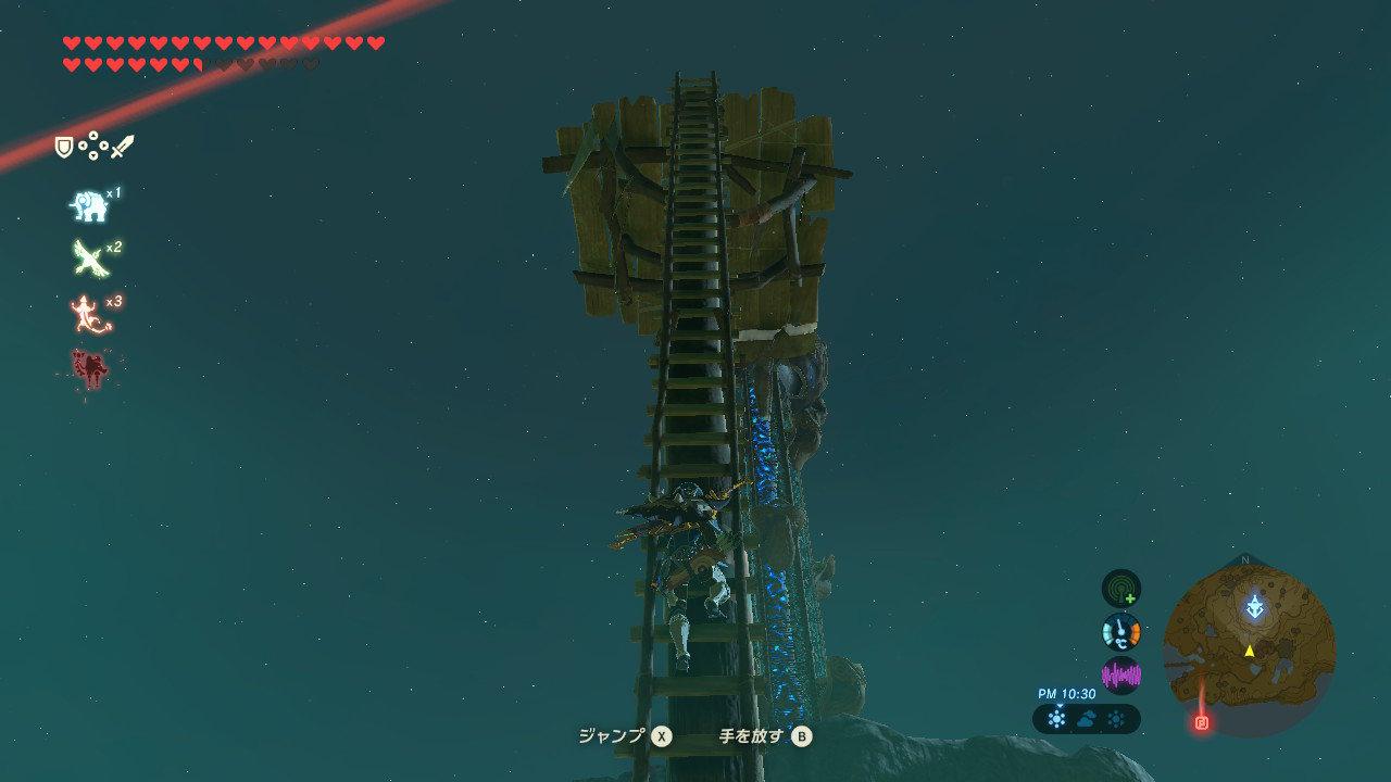 タワー シーカー