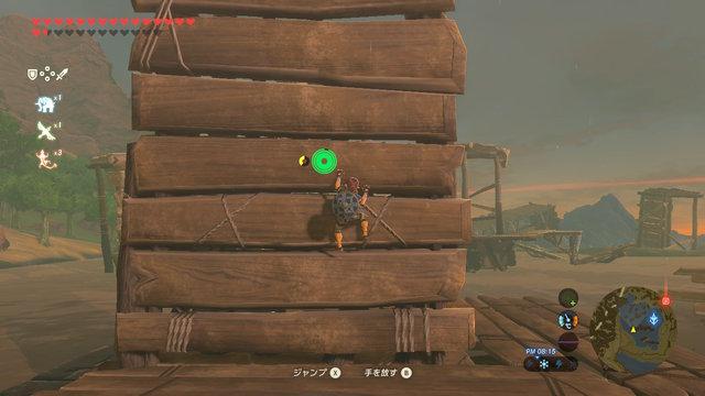森林の塔攻略11.jpg
