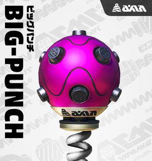bigpunch