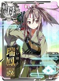 113_zuiho-kai