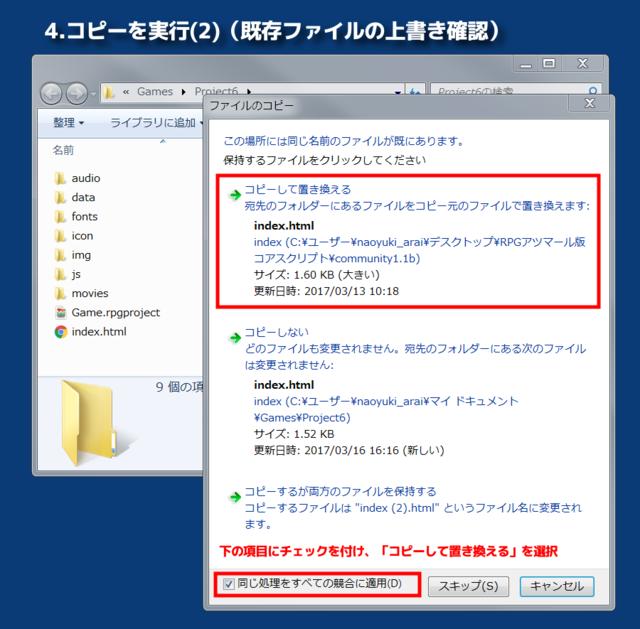 corescript_guide4.png