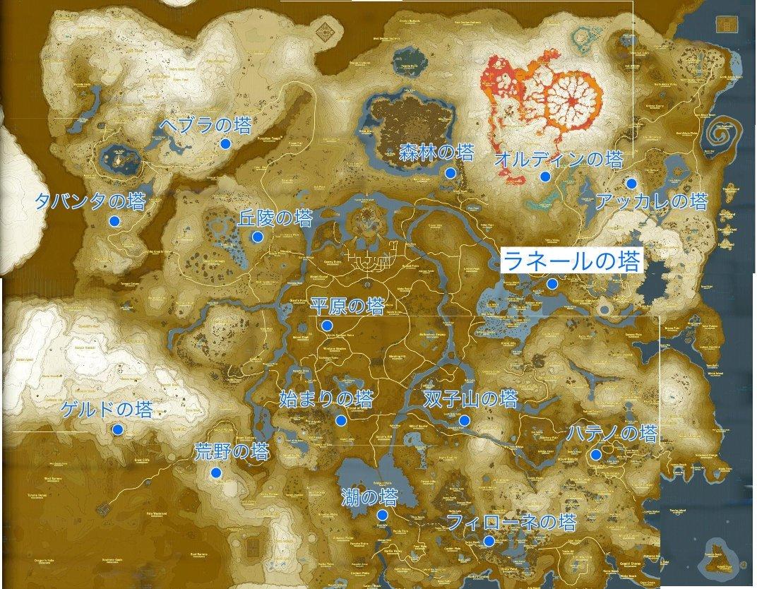 ゼルダ の 伝説 ブレス オブ ザ ワイルド 祠 の 場所