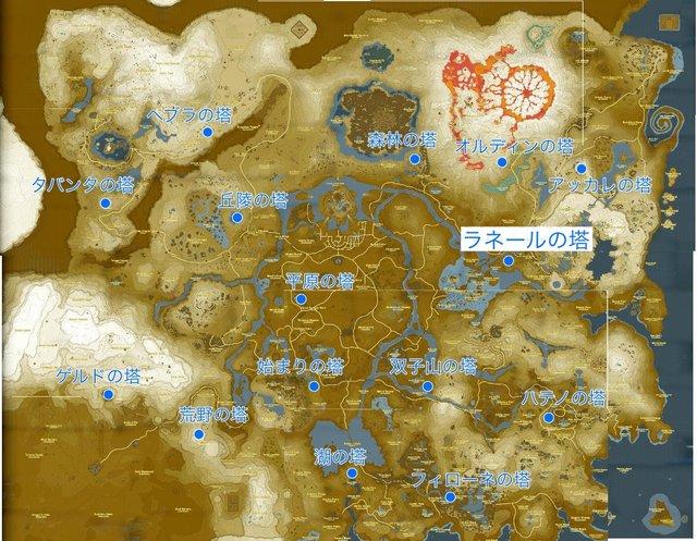 タワーマップ一覧1