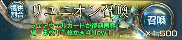 reunion_banner201704.jpg