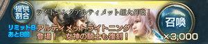 banner20170503.jpg