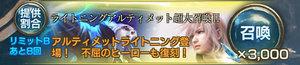 banner20170506.jpg