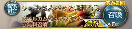 banner0513muryo.jpg