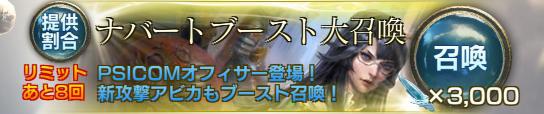 banner20170514.jpg