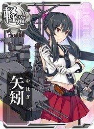 139_yahagi.jpg