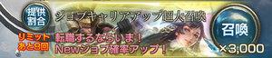 banner20170524.jpg
