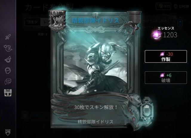 skincard2.jpg