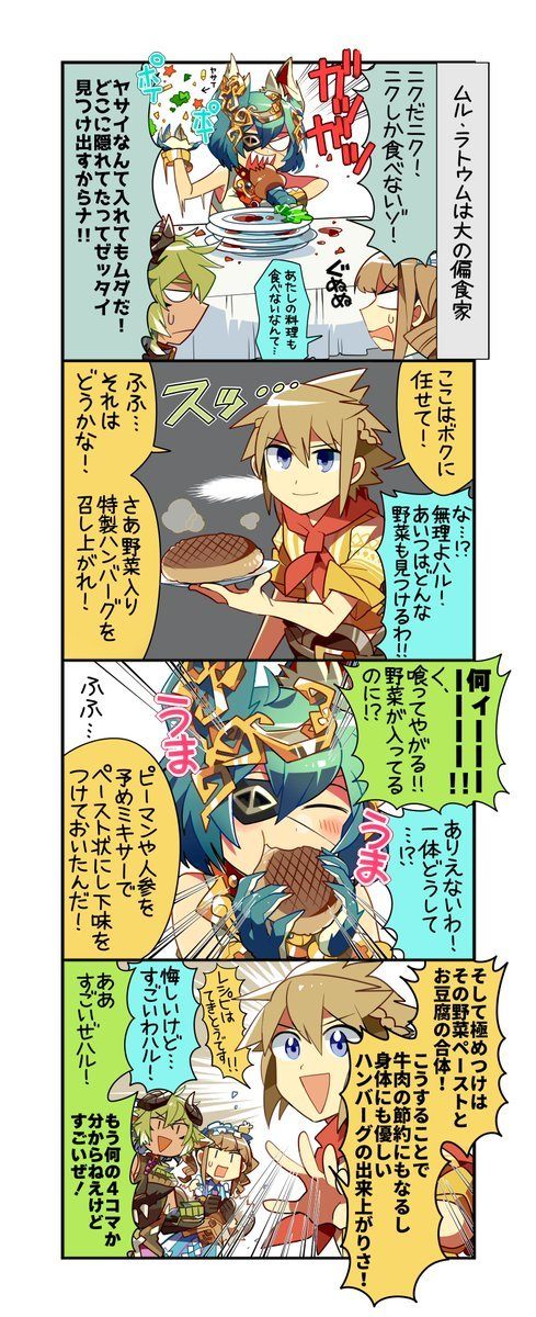肉だ!野菜だ!!大食い対決!!!2.jpg