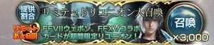 banner20170603.jpg