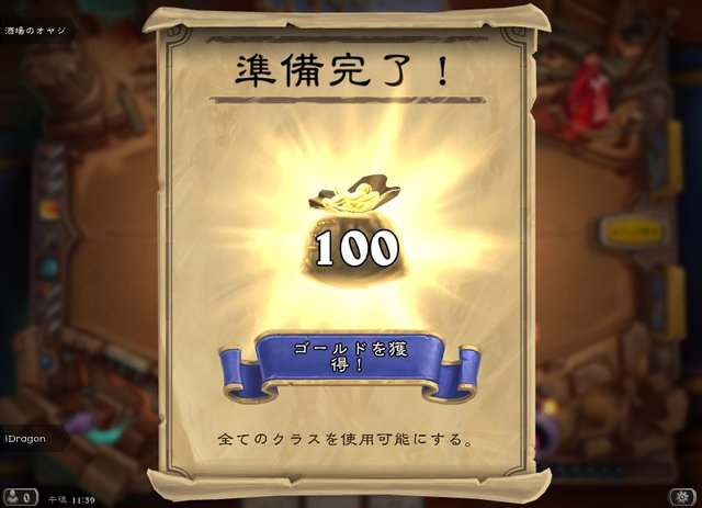 gold10