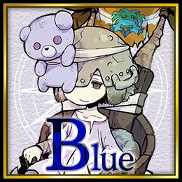 ブルー.png