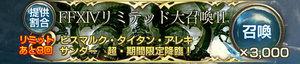 banner20170626.jpg