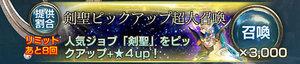 banner20170705.jpg