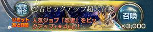 banner20170706.jpg