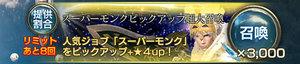 banner20170708.jpg
