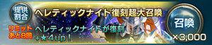 banner20170709.jpg