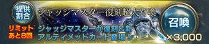 banner20170712.jpg